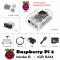 Raspberry Pi 2 B Accessory Kit - Wifi, HDMI, Clear Case, Breadboard, SD Card