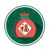 2016 SainSmart Christmas Fukubukuro Lucky Bag with Arduino Accessories, LCDs, RPi, Sensors, Tools,etc